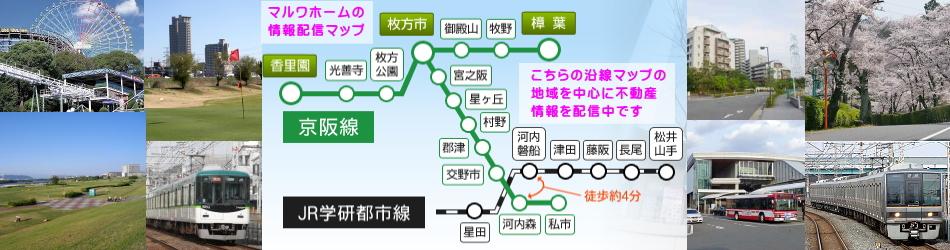 top-midasi-minaosi-housing-information